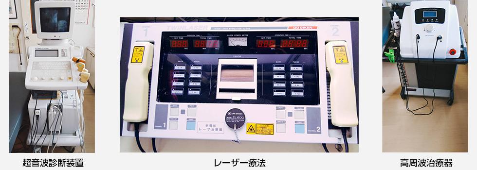 使用機器02
